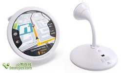 GPS navigacija s okruglim ekranom