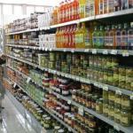 Sastav i vrijednosti namirnica nepoznanica za potrošače