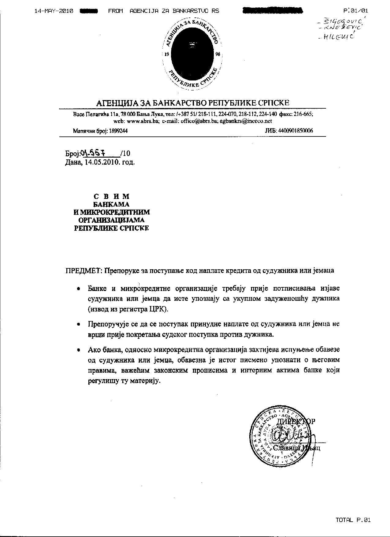 Sudski postupak protiv dužnika uslov za naplatu od žiranta