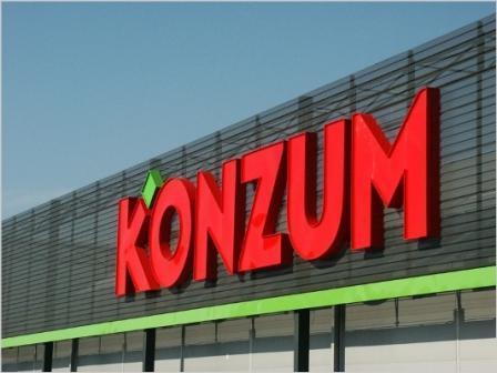 Konzum BiH: Isplata duga dobavljačima u gotovini i na rate