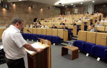 Parlament FBiH danas o prijedlogu zakona o PIO