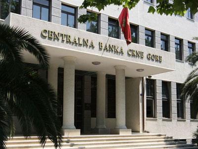 Crna Gora: Prodati državni zapisi vrijedni 32,5 miliona evra