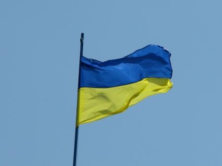 Ukrajina: Centralna banka ostala bez guvernera