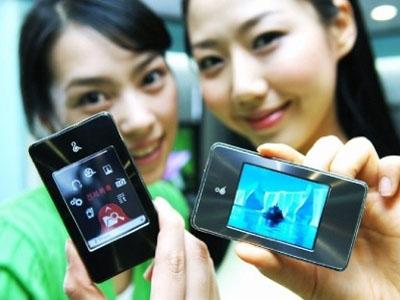 LG pametni telefoni