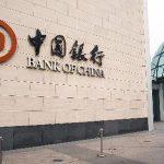 Li: Kineska banka ima veliki značaj