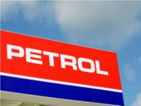 Petrol stekao većinski udio u Geoplinu