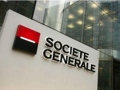 Societe Generale ukida 1.600 radnih mjesta
