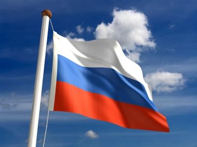 Rusija otpisala 20 milijardi dolara duga afričkim zemljama