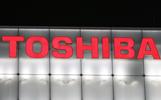 Najveći penzioni fond na svijetu tužio Tošibu