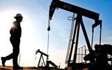 UNKS protiv planiranih mera za skladištenje nafte