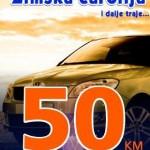 Budget čarolija:  Automobil 50 KM dnevno