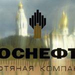 Rusija prodala udio u Rosneftu Kataru i Glencoreu