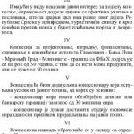 Uskoro javni poziv za izgradnju autoputa Banjaluka-Kupres