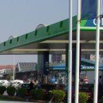 Dogovor OMV i Gasproma do kraja godine godine