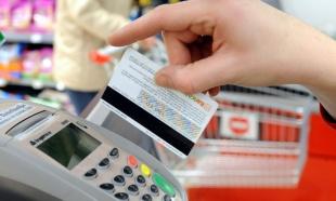 U Srbiji 74 odsto građana ima platne kartice
