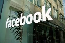 Fejsbuk Evropi donosi 15 mlrd. evra