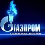 Moskva i Pariz grade novi gasovod?