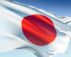 Japan gradi solarnu elektranu u oblasti Fukušima