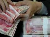 Gajtner: Kina manipuliše juanom