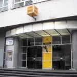 Pošte Srpske nisu postigle dogovor sa Poreskom upravom RS