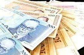 IRB odobrila četiri miliona KM za Administrativni centar