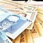 UIO Srpskoj da isplati 14 miliona KM