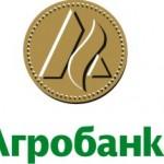 Afera Agrobanka: Strani investitori tuže Srbiju
