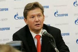 Gasprom banka spremna da otvori filijalu u Srbiji