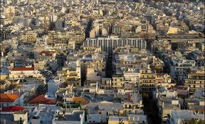 Nekoliko hiljada demonstranata u Atini ispred parlamenta