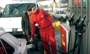 U Srbiji jeftiniji benzin