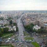 Rumunija u recesiji
