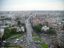 Rumunska centralna banka snizila kamatnu stopu