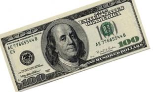 Kuk odbio 75 miliona dolara