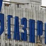 Gasprom hoće još veće tržište gasa