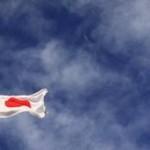 Japan usvojio rekordni budžet za fiskalnu 2013.