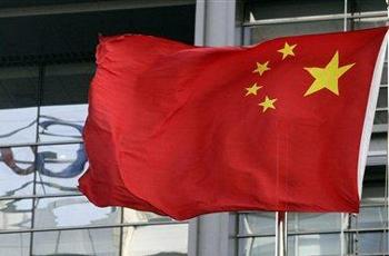 SAD kritikovale Kinu zbog trgovinskog protekcionizma