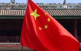 Peking razmatra pomoć evropskom fondu