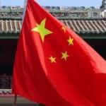 Rekordni suficit Kine