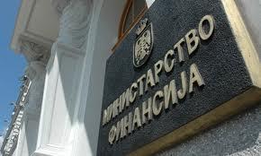 Cilj novog aranžmana Srbije sa MMF makrostabilnost kao osnova rasta