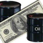 Slabi kineski i evropski podaci spustili cijene nafte