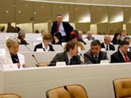 PSBiH: Održana sjednica Zajedničke komisije za ekonomske reforme i razvoj