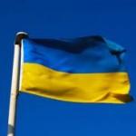 Počinje slobodna trgovina EU i Ukrajine