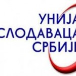 Poslodavci traže ukidanje nepotrebnih agencija