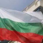 Bugarska očekuje privredni rast od 1,8 odsto u 2014.
