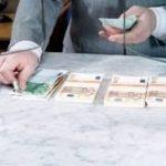 Srbija: Sutra počinje isplata posljednje rate stare devizne štednje