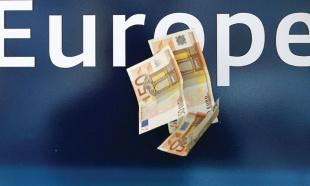 Dug put za spas evra