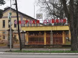 Vlada će uskoro odlučiti o Fabrici duvana Banjaluka