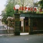 Bugari do kraja godine kupuju Fabriku duvana