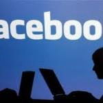 Pogledajte šta drugi najviše gledaju na vašem Facebook profilu