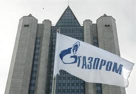 """Ukrajini dobro i bez ruskog """"Gasproma"""""""